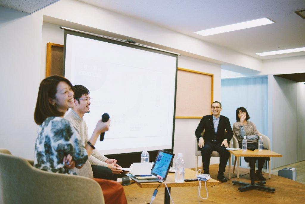 各社広報担当者のトークセッション1