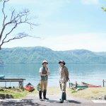 十和田湖 カヌー Towadako Guidehouse 櫂