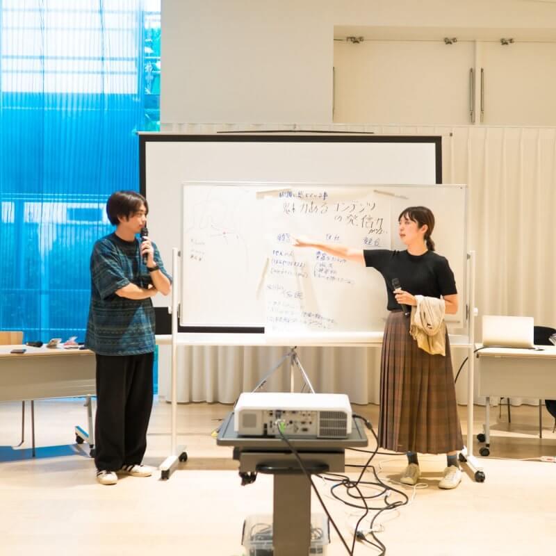 十和田メディア研究部