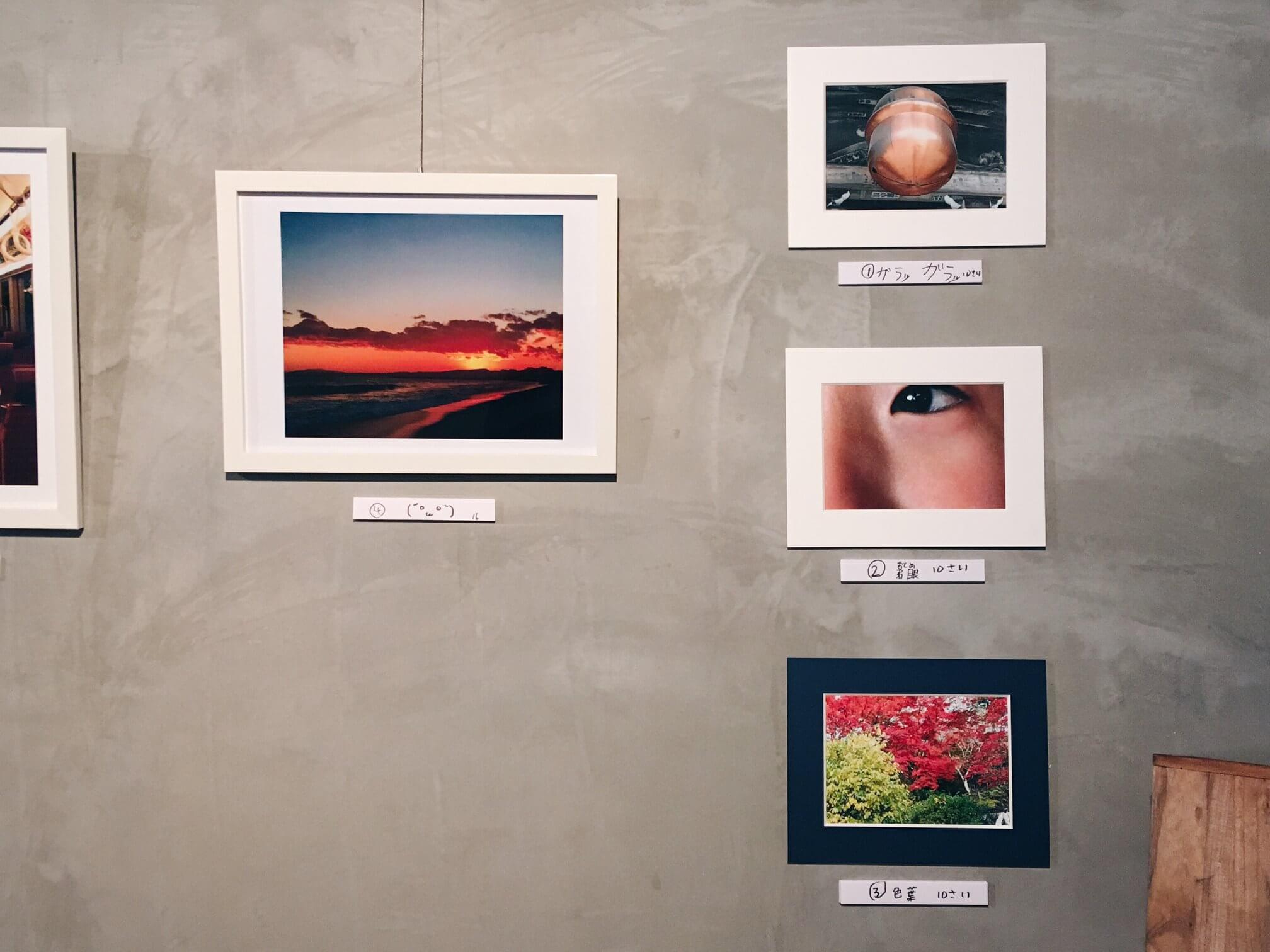 第1回「子ども写真家展」